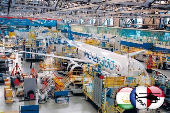 Выгодно ли строить самолет «с нуля»