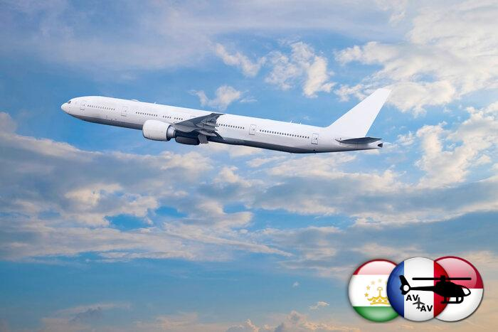 Самолет вашей мечты